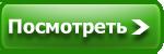 Посмотреть каталог ОнСилк